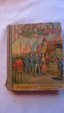 Old Book History of Japan by Helen Smith 1887 PC