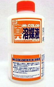 Replenishing Agent for Mr. Color 250ml T115 Gunze GSI Creos Tool Supply Bottle