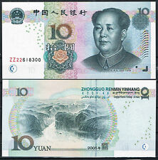 CHINA - BILLETE 10 YUAN 2005 Pick 904   SC  UNC