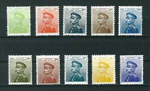 Serbia 1913 Petar I full set of stamps. Mint. Sg 169-177