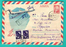 RUSSIA LATVIA 1965 REGISTERED ENVELOPE  STATIONARY USED VOLGOGRAD TO RIGA 12