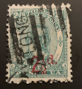 1893 Tonga George I 2 1/2d On 2d Green Surcharge FU SG16 CAT$22