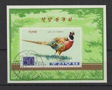 1976 Corée feuille timbre oblitéré faisan / T1036