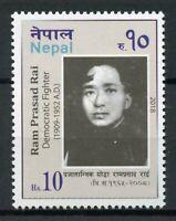 Nepal Famous People Stamps 2018 MNH Ram Prasad Rai Revolutionary 1v Set