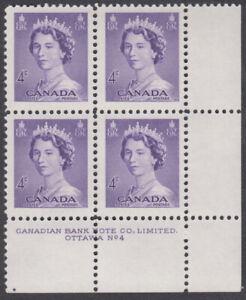 Canada - #328 QE II Karsh Portrait Plate Block #4 - MNH