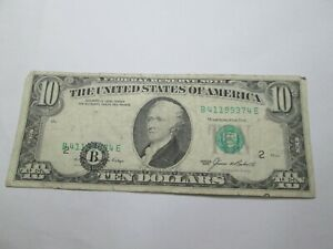 1985 ERROR US $10 NEW YORK SEAL OFF CENTER NOTE CIRCULATED
