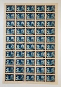 Indonesia 1948 - SC# 15 Mohammed Hatta & Abe Lincoln - Sheet of 50 Stamps - MNH