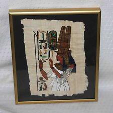 Vintage Egyptian Art Painting on Cloth - Framed