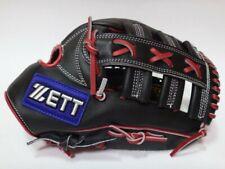 "ZETT 12.5"" Baseball Softball Gloves Outfield Leather Right Hand RHT Dual Cross"