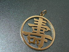 "Heavy 14K YG Chinese Happiness 1 1/4"" Charm Pendant 6 Grams Compare to others"