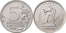 RUSSIA 5 Rublos RUSIA 2016 Ciudades Liberadas II Guerra Kiev. 6.11.1943
