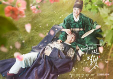 Moonlight Drawn by Clouds O.S.T 2016 Korea KBS TV Drama OST 2CD+POSTER+Card+etc