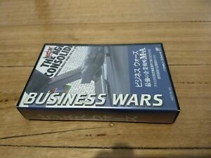 Business Wars (Famicom / Japanese NES) Hard Case + Manual only VERY RARE