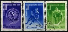 Russia 1957 SG#2052a-4a Ice Hockey Cto Used Set #D66615