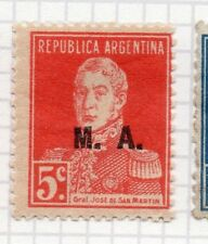 Argentina 1923 Early Official MA Optd Issue Fine Mint Hinged 5c. 188415