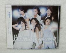 J-POP °C-ute Everyday Zekkoucho 2009 Ltd Taiwan CD+DVD (cute)