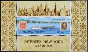 SAMOA - 1971 - INTERPEX - 13th International Stamp Exhibition - MNH Miniature Sh