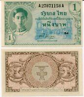 THAILAND 1 BAHT 1946 P 63 KING RAMA 8 UNC