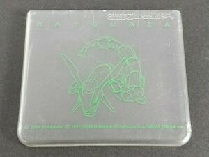 Pokemon Center Rayquaza LIMITED EDITION GBA SP Face plate-d0730-