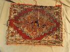 """Antique Small Rectangular Asian Oriental Rug, Prayer Rug Mat ~19x14.5"""" As Is"""