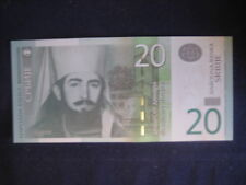 SERBIA 2011 ISSUE - 20 DINARA P55a - DATED 2011 - MULTIBUY OFFER - UNCIRCULATED