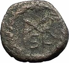MARCIAN Monogram Wreath 450AD Constantinople Authentic Ancient Roman Coin i59414