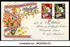 MALAYSIA - 1963 WORLD ORCHID CONFERENCE - 2V - FDC