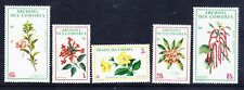 More details for comoro islands 1971 sg105/9 flowers - set of 5 - unmounted mint. catalogue £30