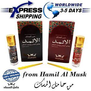 Kohl Al Athmad Kajal Arabian Natural Eyeliner Black & Red Ithmid Makeup Powder