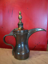 Antique Unusual Brass Teapot w/ Impressed Mark Possibly Persian