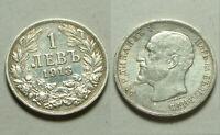 Antique 1 Lev silver coin 1913 KING FERDINAND Tsar BULGARIA EUROPE wreath KM#31
