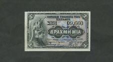 GREECE - 1 drachma  1885  Krause.40  About Uncirculated  ( World Paper Money )