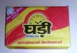 NEW BRANDED Ghari Detergent Cake Popular EACH  PACK100 gram