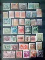 Zweite Polnische Republik(1918-39) Sammlung */**