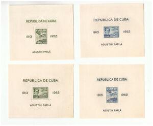 1CUBA SC.C61a+b & C62 a+b 1952 30TH ANNIV. OF KEY WEST MARIEL FLGHT. MNH PBPG8