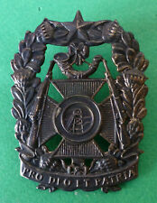 South Africa Witwatersrand Rifles Scottish (Cameronians) Black Metal Cap Badge