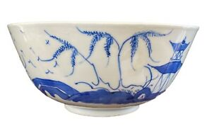 """19th Century Chinese Canton Blue and White Porcelain Pagoda Motif Bowl 7"""" D"""