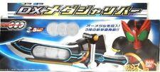Kamen Masked Rider OOO Medajalibur DX Ver Medal Kalibur Sword & 3 Medals