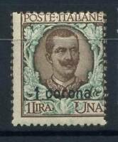 Venezia Giulia 1918 Sass. 29 Nuovo ** 100% Sovrastampato, 1 c. su 1 l.