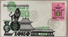 1967 Vietnam #320 Saigon First Day Cover, Lions International *a