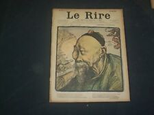1900 AUGUST 18 LE RIRE MAGAZINE - NUMBER 302 - LI-HUNG-CHANG - FRENCH - FR 545
