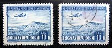 ALBANIA 1950 - 10L Airmail Cat £10.50 SG543 £2.50 Each SEE BELOW Fine/Used NF226