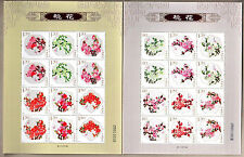 China 2013-6 Peach Blossom Stamps Mini Sheet 桃花 - Flowers
