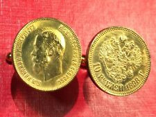 1898 Gold Imperial Russian Eagle Tsar Nicholas Russia 10 Roubles Coin Cufflinks!