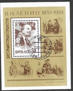 RUSSIA  - 1983 The 113th Birth Anniv. of Vladimir Lenin - C.T.O. MIN. SHEET