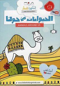 Learn Arabic: Animals Around Us for Children 3 to 8 DVD