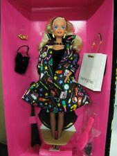 "NEW 1994 Barbie Doll NICOLE MILLER ""SAVVY SHOPPER"" Bloomingdales NRFB #12152"