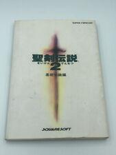 Secret of Mana (Seiken Densetsu 2) Super Nintendo Japan Guide Book Artbook art