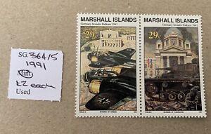 Marshall Islands Sg364/5 U/M Pair Cat £2