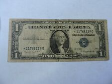 1935-G USA SILVER CERTIFICATE ONE DOLLAR STAR NOTE